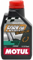 MOTUL Fork Oil Medium FL 10W  1л